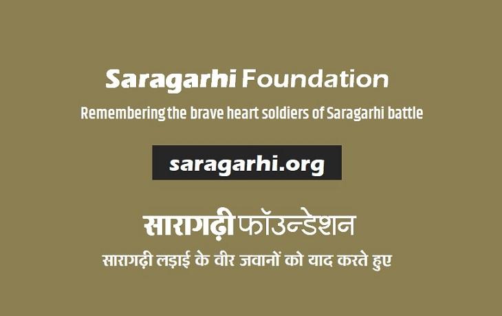 Saragarhi Battle - A Saga of Valor